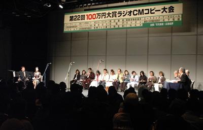 日本BGM協会   『第22回100万円...
